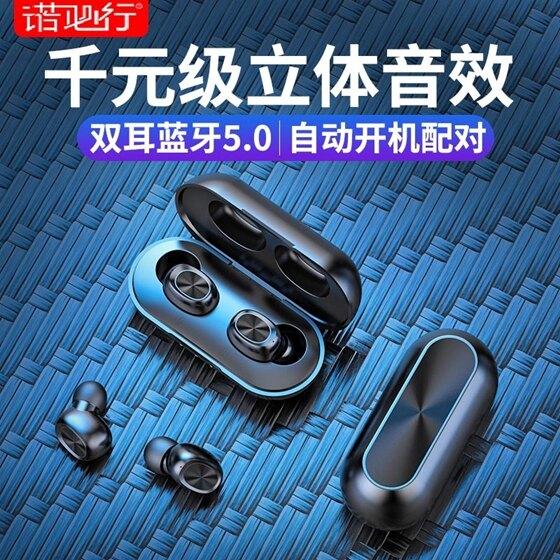 藍芽耳機雙耳真無線觸控藍芽5.0耳機運動跑步入耳式隱形迷你開車適用蘋果安卓通用超長待機 清涼一夏钜惠