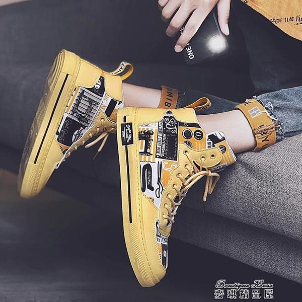 帆布鞋男春夏季新款韓版潮流男鞋高筒透氣休閒百搭青少增高帆布潮鞋 新年特惠
