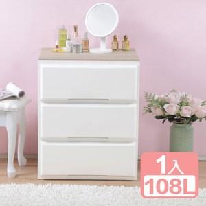 《真心良品x樹德》伯斯加寬木頂板3抽收納櫃(108L)-1入組