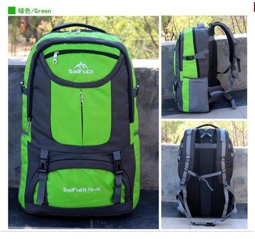 戶外登山包行李旅行包超大容量雙肩後背包【步行者戶外生活館】