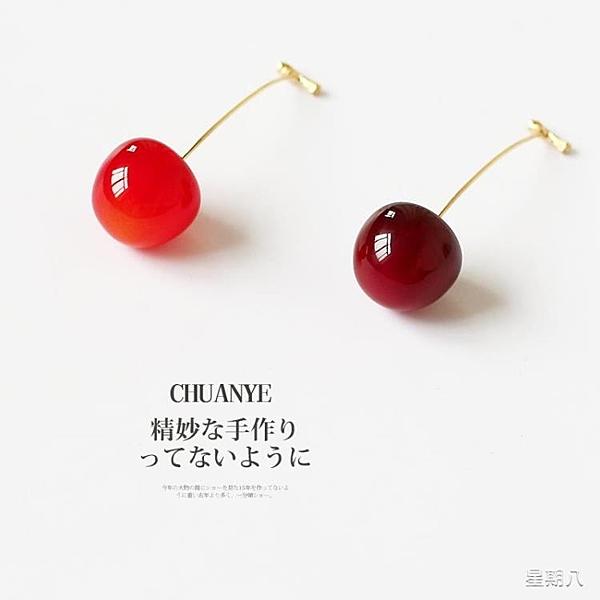 胸針 紅色櫻桃胸針耳環氣質領針ins清新簡約胸花襯衫配飾