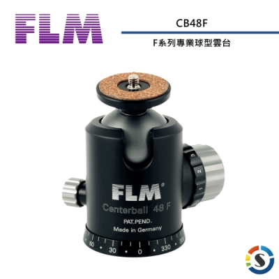 FLM孚勒姆 CB-48F F系列專業球型雲台