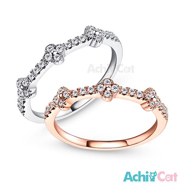 AchiCat女戒925純銀戒指 專屬幸福 小花 尾戒線戒混搭戒 玫金色款/單個價格AS4012