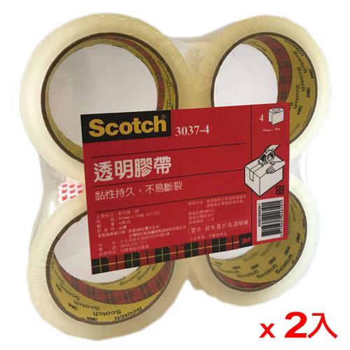 3M 3037-4 透明封箱膠帶-4入/組(4.8cmX70m)x2組【愛買】