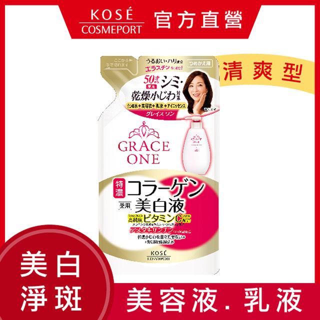 KOSE 極上活妍 緊緻淨斑美容液(精華)補充包-200ml