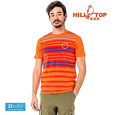hilltop山頂鳥 男款吸濕排汗抗UV彈性T恤S04MC1-橘