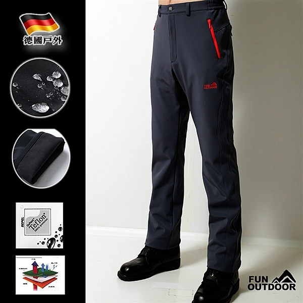 德國-戶外趣 冬季新款男軟殼褲 深灰色(HMP010) 無敵軟暖褲