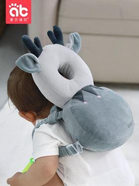 寶寶防摔頭部保護墊嬰兒學走路兒童學步護頭帽防磕頭防後摔枕神器