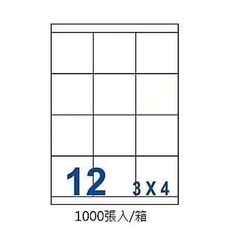 裕德 US4279-1K 三用 電腦 標籤  12格 70X67.7mm 白色 1000張/箱