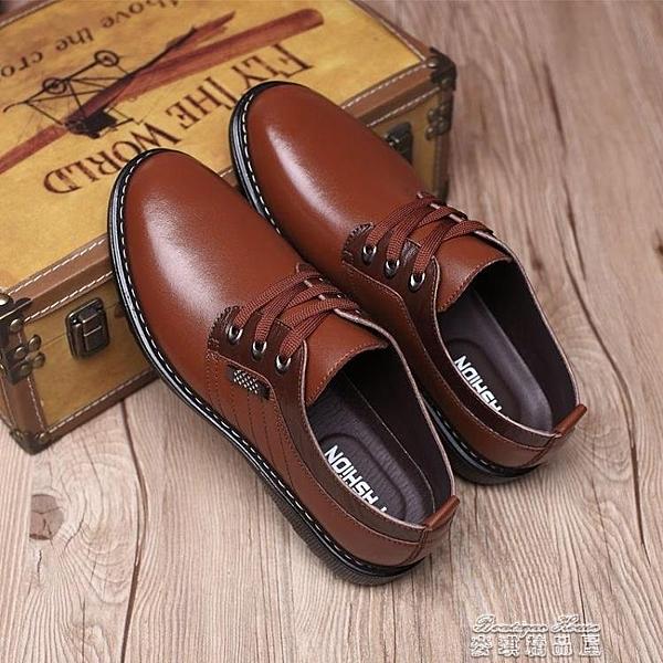 皮鞋輕便防滑男士休閒皮鞋柔軟舒適上班鞋 新年特惠