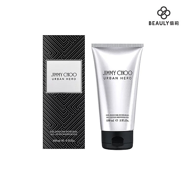 JIMMY CHOO URBAN HERO 男性沐浴精 150ml《BEAULY倍莉》