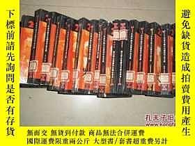 二手書博民逛書店2000年度中國文壇最佳作品文庫【共17本】詳看描述罕見館藏79