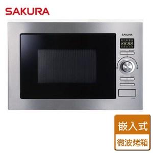 【櫻花】微波烤箱-E-5650-崁入式 110V