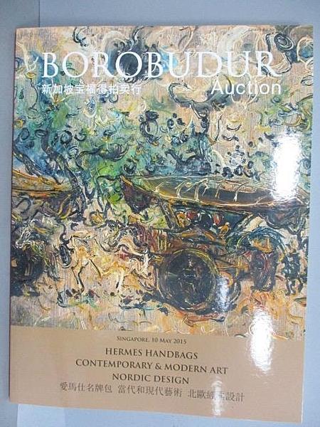 【書寶二手書T4/收藏_FM3】Borobudur_愛馬仕名牌包當代和現代藝術北歐經典設計_2015/5/10