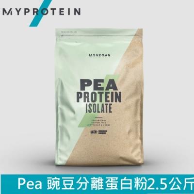【英國 MYPROTEIN】Pea 豌豆分離蛋白粉(原味/2.5kg/包)