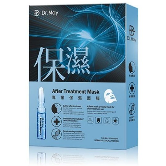 Dr. May 美博士 專業保濕面膜 26ml X 4片/盒