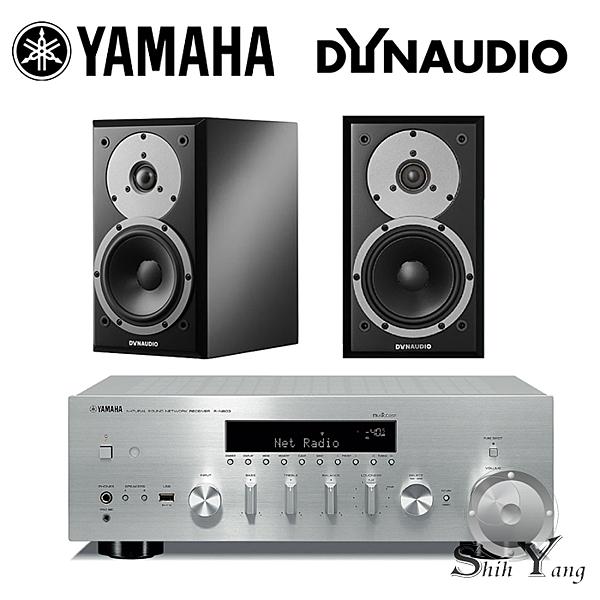 YAMAHA 山葉 R-N803 +Dynaudio Emit M10 書架音響組合【公司貨+免運】