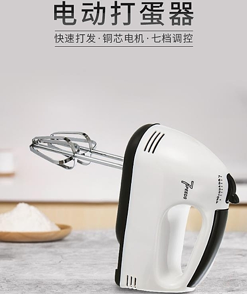 打蛋器電動家用迷小型自動迷你打蛋機奶油打發器攪拌和面烘焙工具110v 萬寶屋