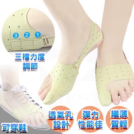 拇指外翻彈性襪 拇指外翻保護套 拇指外翻襪 拇指外翻矯正襪 腳趾保護套 不分腳(單入)