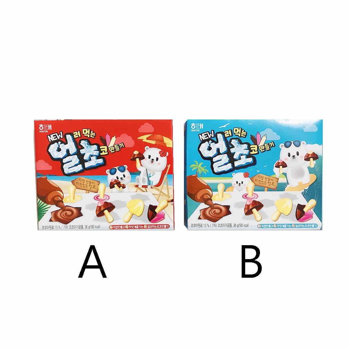 韓國 海太手作 蘑菇 巧克力餅乾 巧克力餅乾 36G