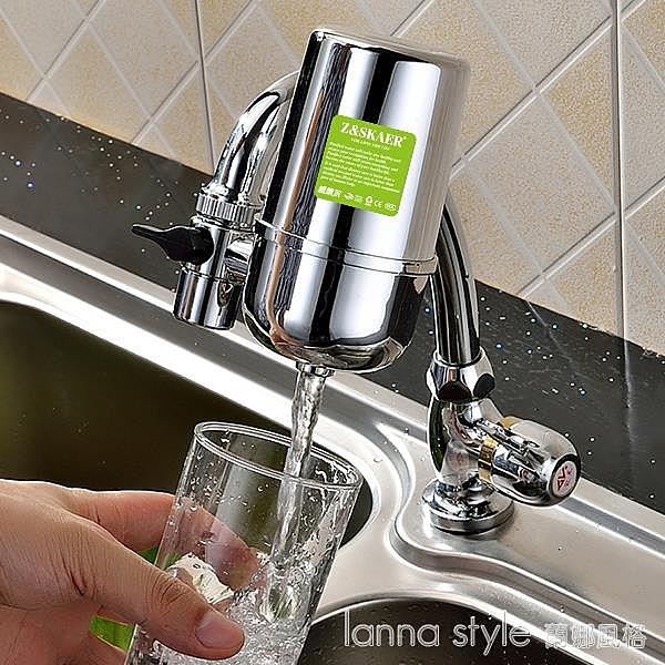 水龍頭凈水器家用廚房直飲濾水器陶瓷除垢自來水過濾器家用 年終大促