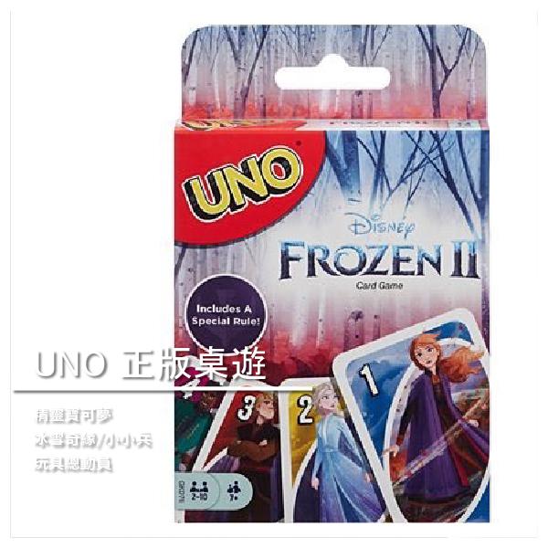 【桌遊星球】UNO 精靈寶可夢/冰雪奇緣/玩具總動員/小小兵 親子遊戲 正版桌遊