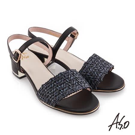 A.S.O 阿瘦時尚流行 健步美型羊皮/編織布料時尚涼鞋