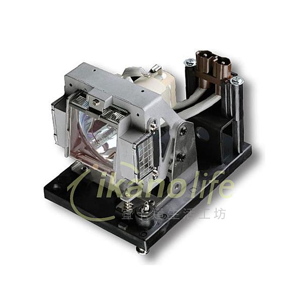 VIVITEK-OEM副廠投影機燈泡5811100818-S/適用機型D6500、D6510、D6515、D6520
