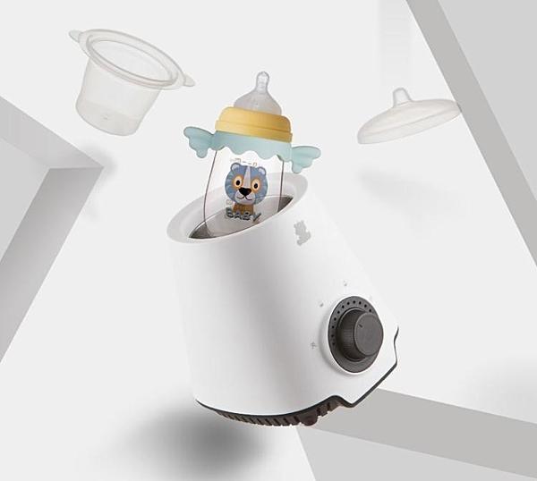 奶瓶消毒器 小白熊暖奶器 多功能溫奶熱奶器0961 智能保溫加熱恒溫消毒器0607 萬寶屋