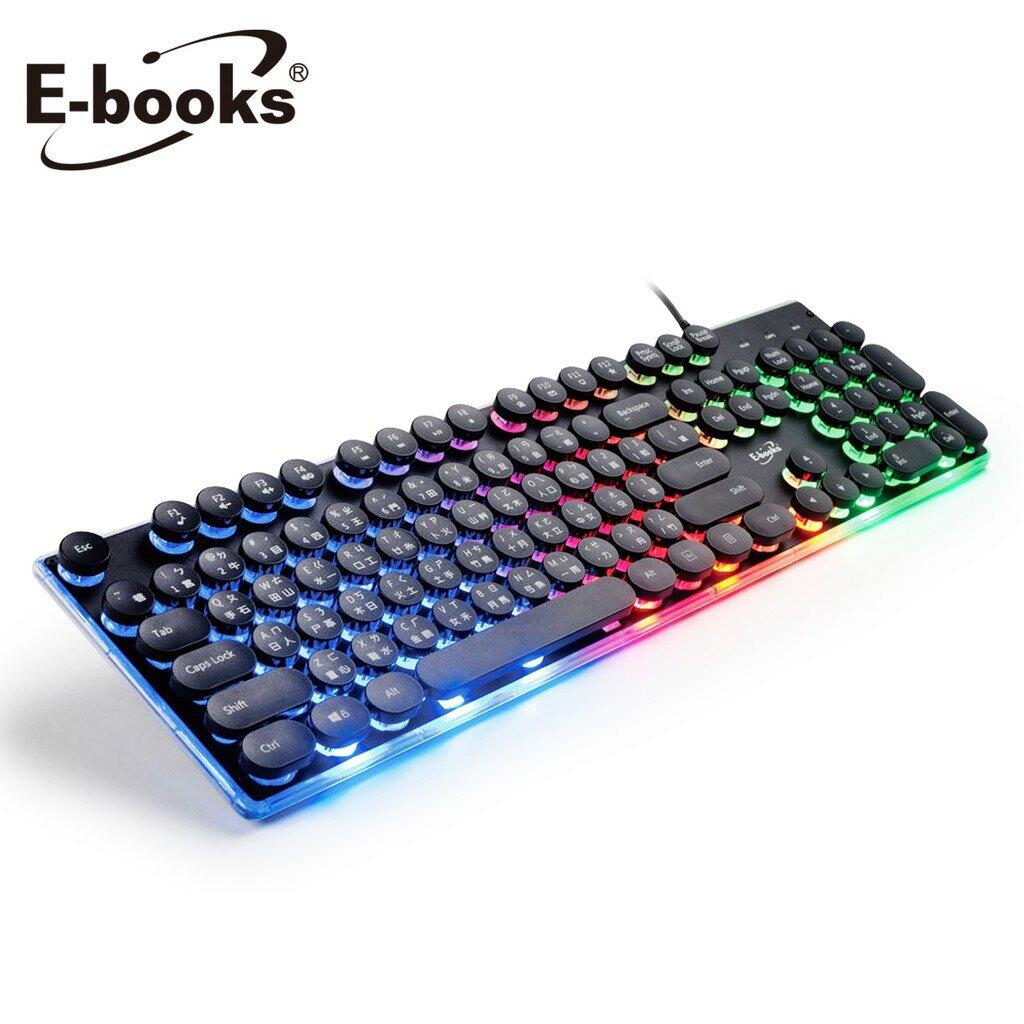 好康加 E-books Z6 炫光打字機靜音有線鍵盤 懸浮打字機手感 打字機造型 電腦鍵盤 有線鍵盤 炫光鍵盤 靜音鍵盤