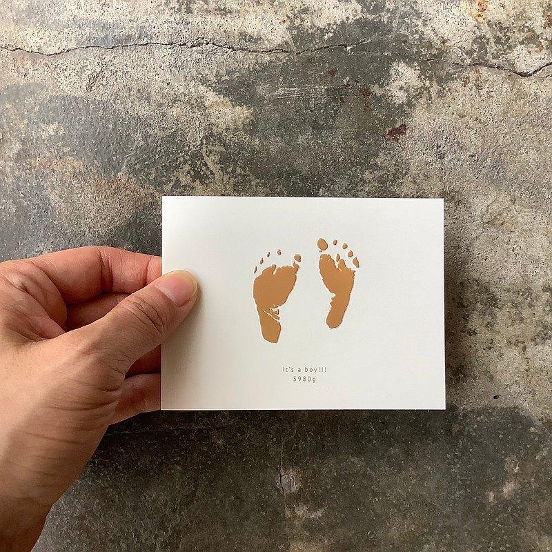 卡片/彌月卡Baby Full Month Card/訂做腳丫姓名100張