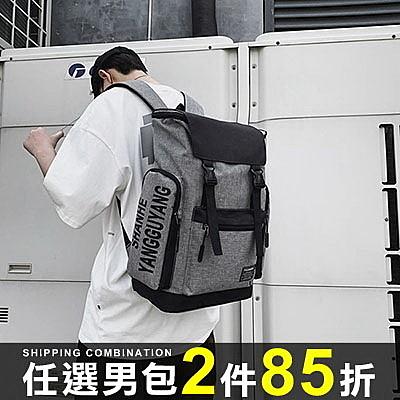 任選2件85折牛津布後背包大容量旅行時尚電腦包牛津布後背包【08B-T0146】