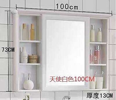 碳纖維簡約衛生間鏡櫃浴室掛牆式置物架鏡箱廁所防水儲物梳妝鏡子