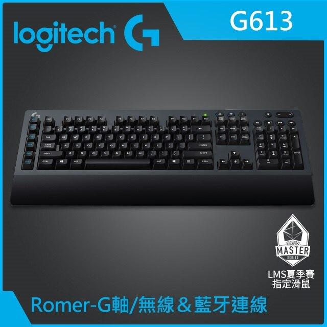 【宏華資訊廣場】Logitech羅技-G613 無線機械式遊戲鍵盤