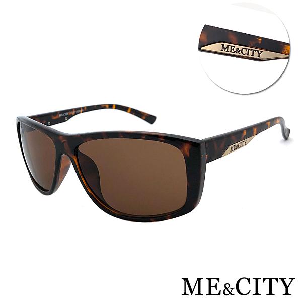 ME&CITY 低調魅力紳士款太陽眼鏡 義大利設計款 抗UV400 (ME110007 J520)