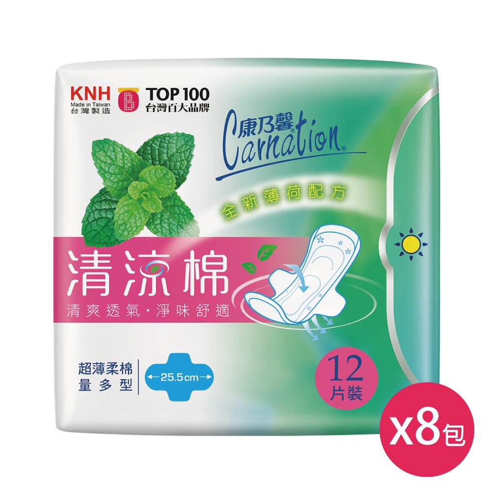 【康乃馨】清涼棉衛生棉量多型25.5cm(12片×8包)