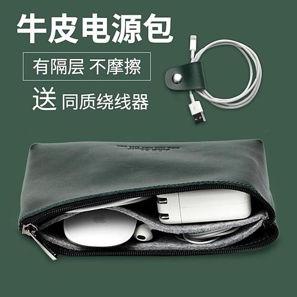3C數位收納包筆記本電源滑鼠行動電源收納袋【 叮噹百貨】