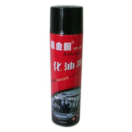 黑金鋼 化油器清洗劑