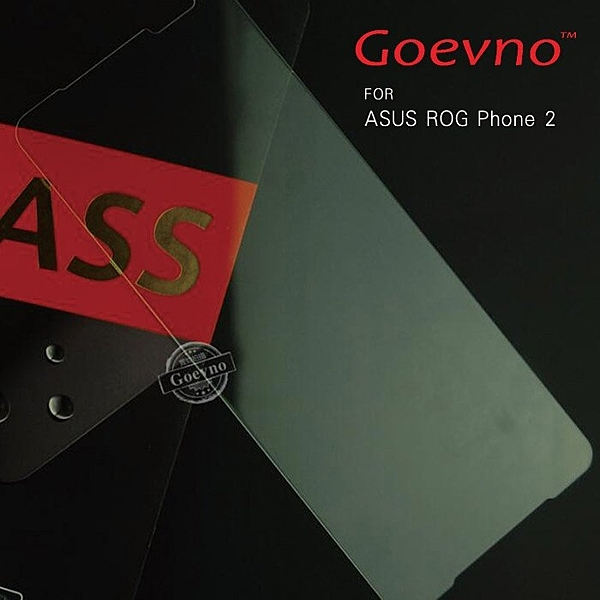 Goevno ASUS ROG Phone 2、ZB631KL、ZB633KL、ZS630KL 非滿版玻璃貼