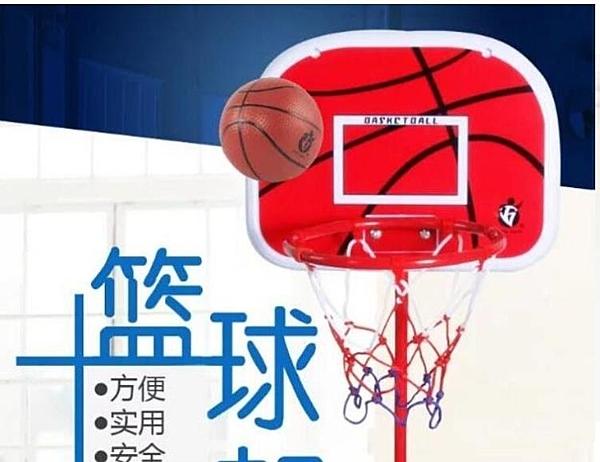 籃球架可升降室內投籃框運動球玩具 星際小舖