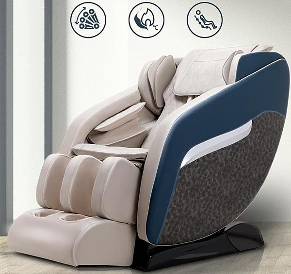 按摩椅 康升按摩椅家用全身全自動太空豪華艙多功能新款小型電動老人沙發 莎瓦迪卡