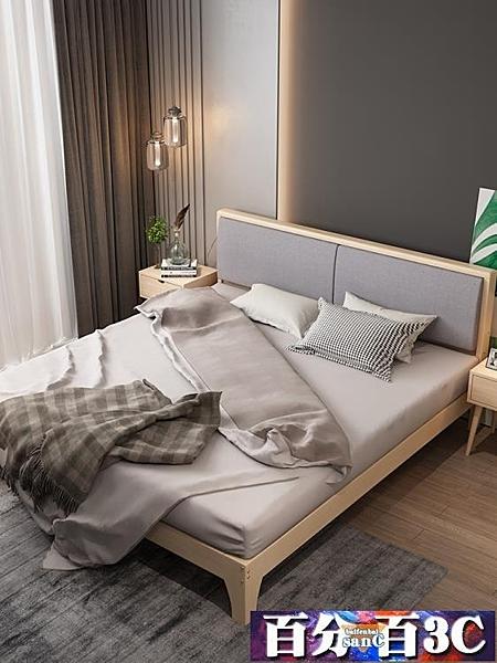 沙發床 北歐實木床現代簡約雙人床1.8米1.5m1.2主臥床架單人床小戶型家具 WJ百分百