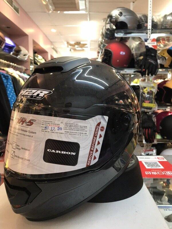 NP helmet現貨⭕ M2R XR-5 SP  碳纖維安全帽 碳纖維全罩帽 全罩式安全帽