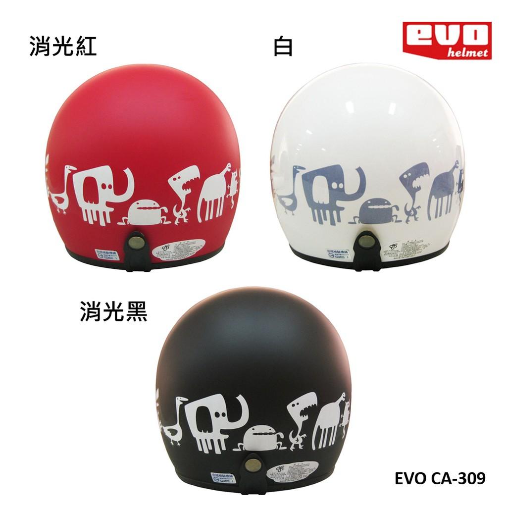 EVO 安全帽 CA-309 動物園 復古帽 半罩 半拆洗 卡通圖案 正版授權 《比帽王》