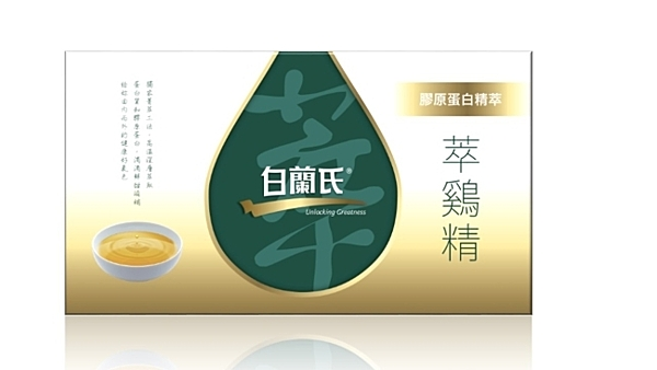 白蘭氏萃鷄精-膠原蛋白菁萃9入