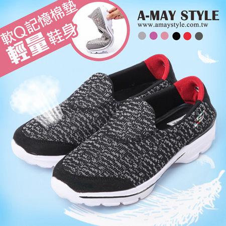 現貨健走鞋-Easy Walk 輕量舒適軟Q休閒鞋(深灰)【XCH55S】 *艾美時尚