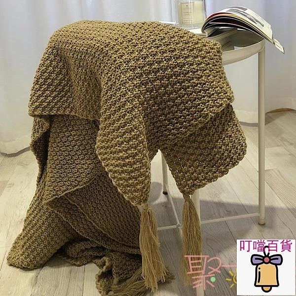 北歐辦公室午睡沙發毯流蘇針織毯子毛線毛巾蓋毯休閑空調毛毯被子
