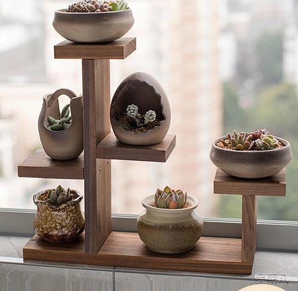 花架 飄窗臺多肉花架子多層室內客廳桌面小花架陽臺花盆架置物裝飾