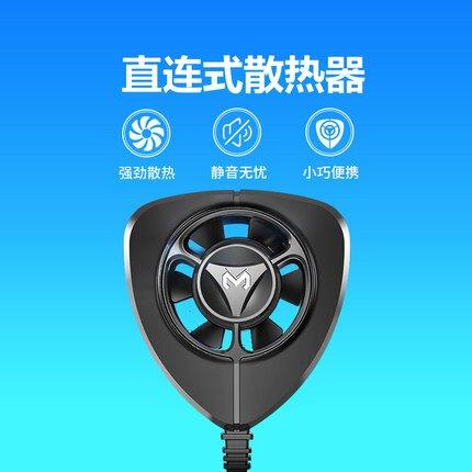 手機散熱器 半導體冰封散熱背夾手機散熱器發燙降溫神器可攜式吃雞神器『SS2855』