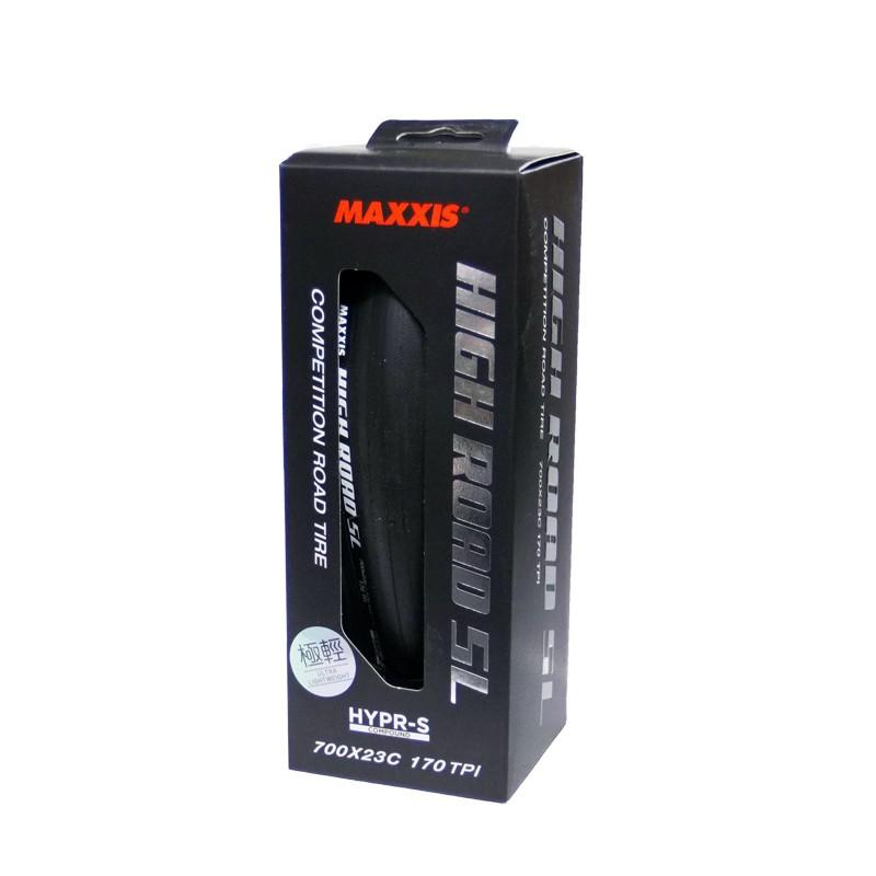MAXXIS HIGH ROAD SL 700*23C公路競賽級外胎 低滾阻(輕量版)[03003648]
